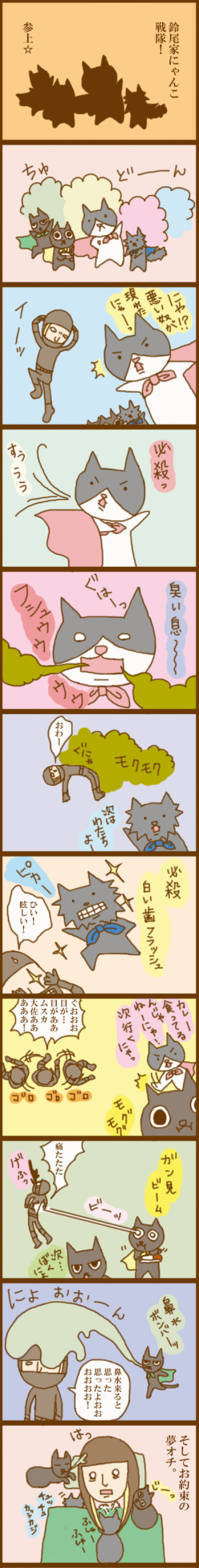 f:id:suzuokayu:20201109091743j:plain