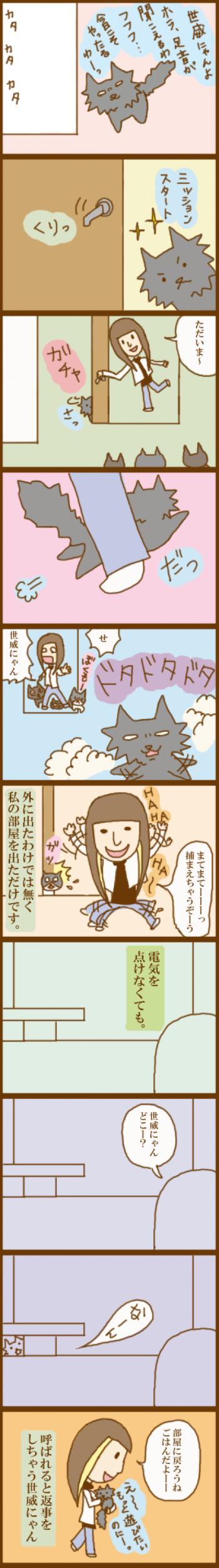 f:id:suzuokayu:20201109092302j:plain