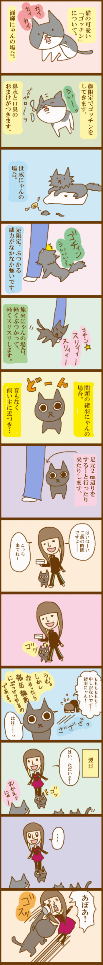 f:id:suzuokayu:20201109092427j:plain