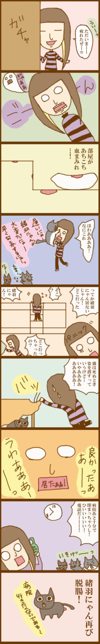 f:id:suzuokayu:20201109092913j:plain
