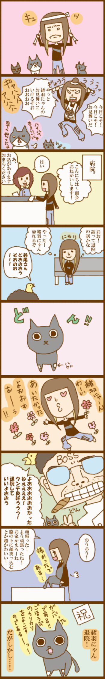 f:id:suzuokayu:20201112092512j:plain