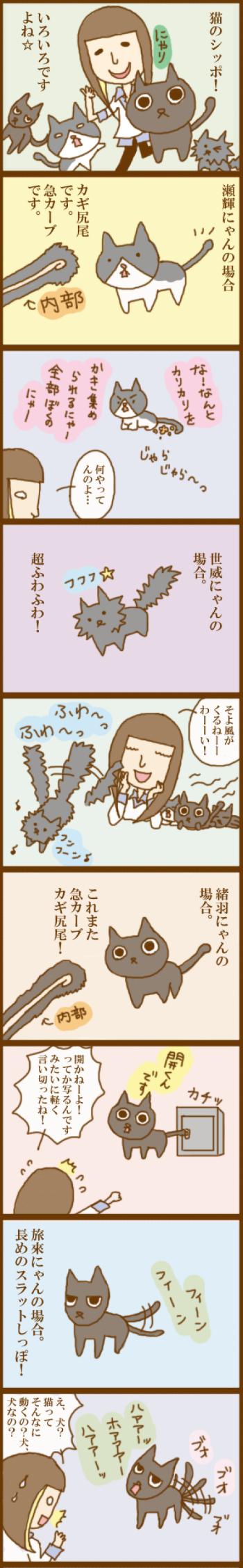 f:id:suzuokayu:20201114173933j:plain