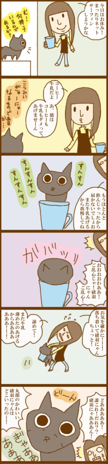 f:id:suzuokayu:20201114175538j:plain