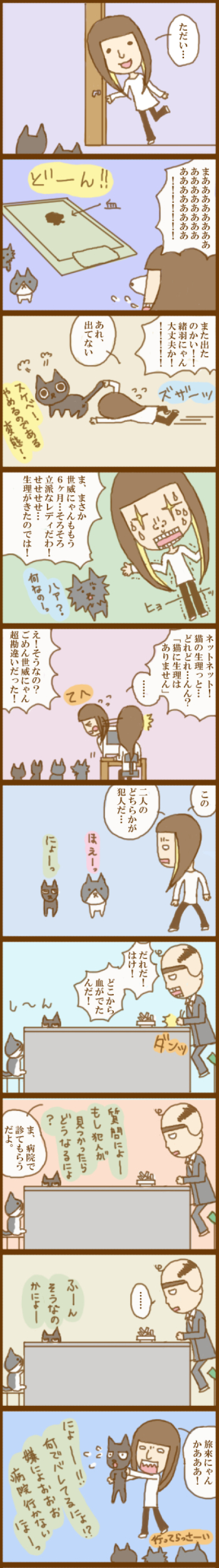 f:id:suzuokayu:20201114180249j:plain