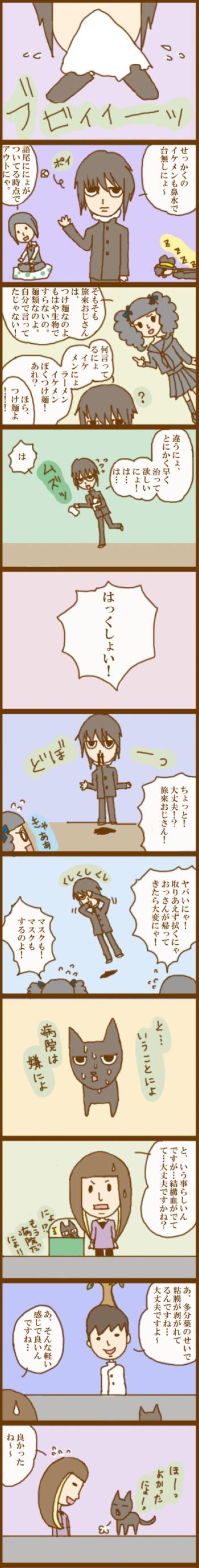f:id:suzuokayu:20201114180428j:plain