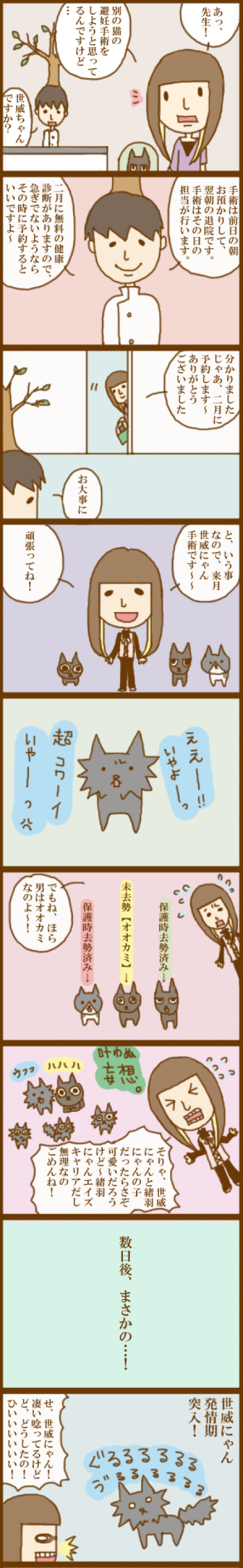 f:id:suzuokayu:20201114180902j:plain