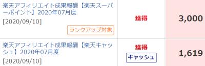 f:id:suzuokayu:20201115132544j:plain
