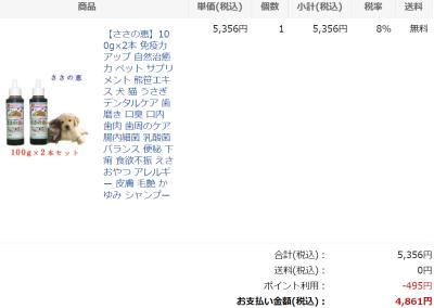 f:id:suzuokayu:20201115132636j:plain