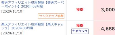 f:id:suzuokayu:20201115132806j:plain