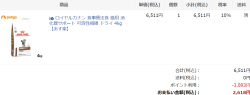 f:id:suzuokayu:20201115133049j:plain