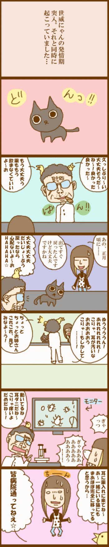 f:id:suzuokayu:20201115185642j:plain