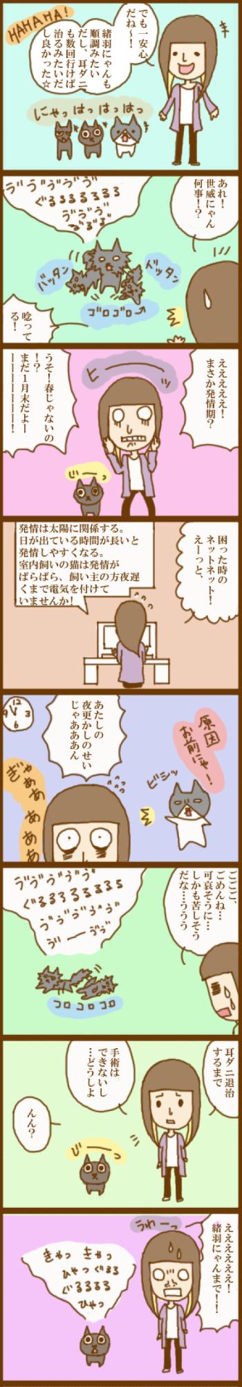f:id:suzuokayu:20201115185844j:plain