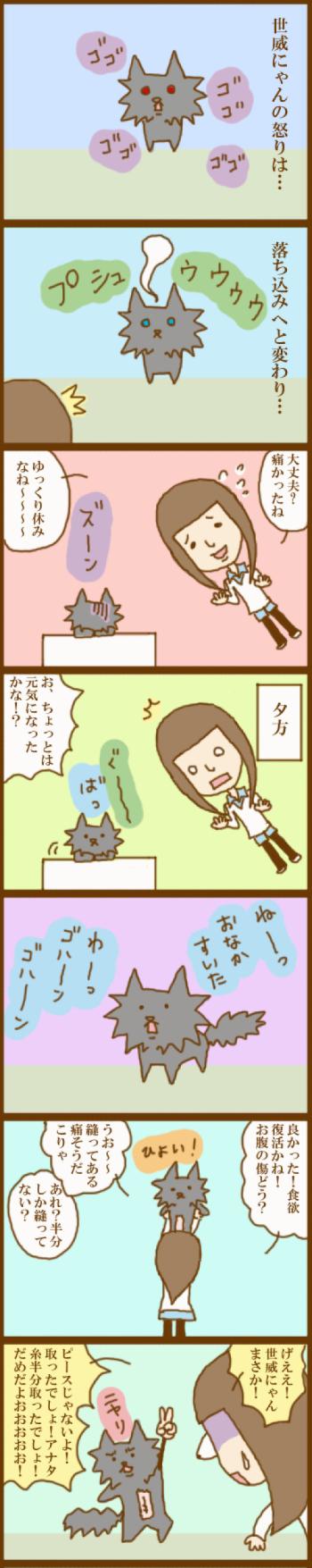 f:id:suzuokayu:20201115190249j:plain