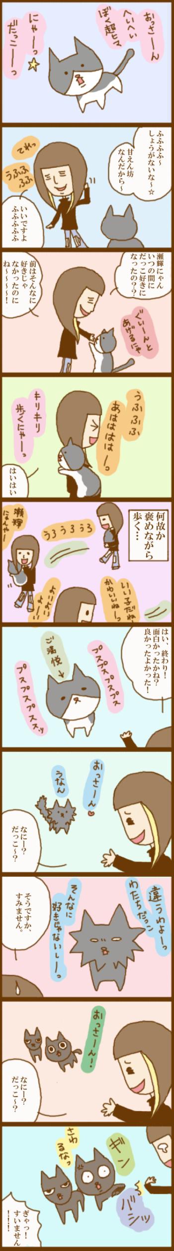 f:id:suzuokayu:20201116113435j:plain