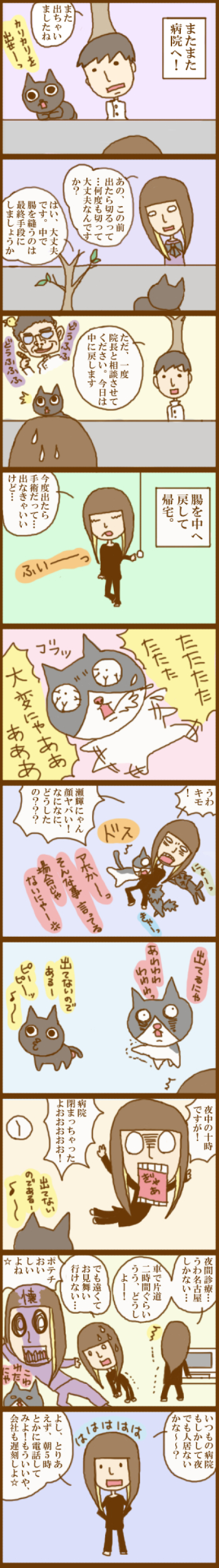f:id:suzuokayu:20201116114431j:plain