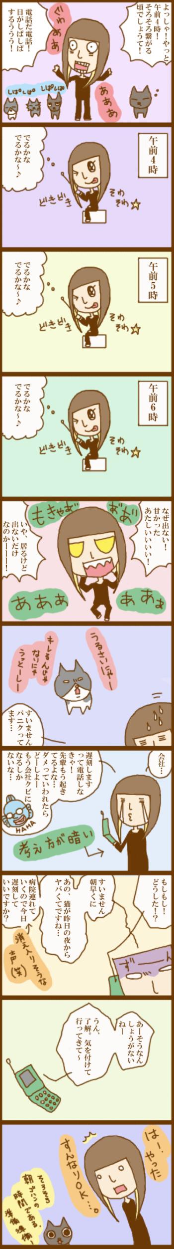 f:id:suzuokayu:20201116114753j:plain