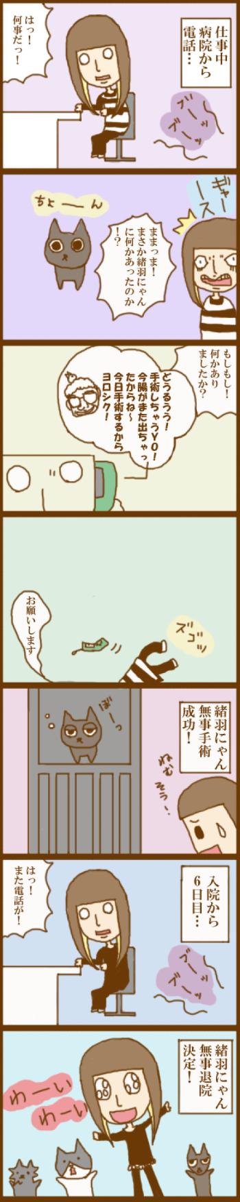 f:id:suzuokayu:20201117092418j:plain