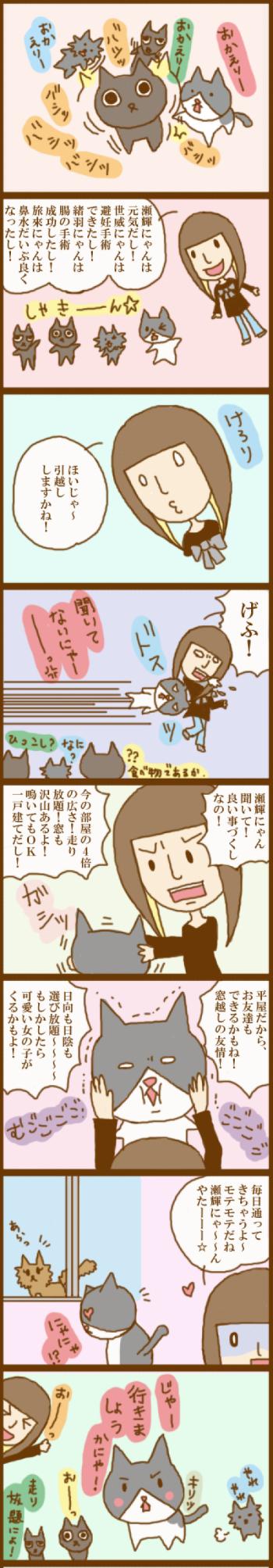 f:id:suzuokayu:20201117092748j:plain