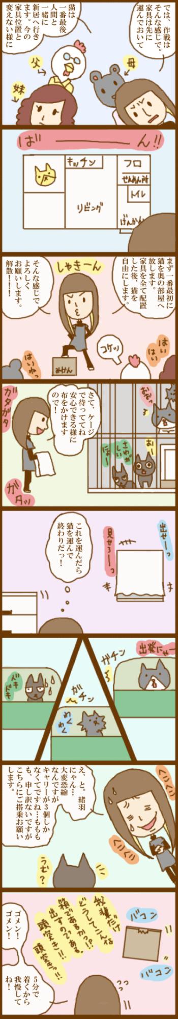 f:id:suzuokayu:20201117093026j:plain