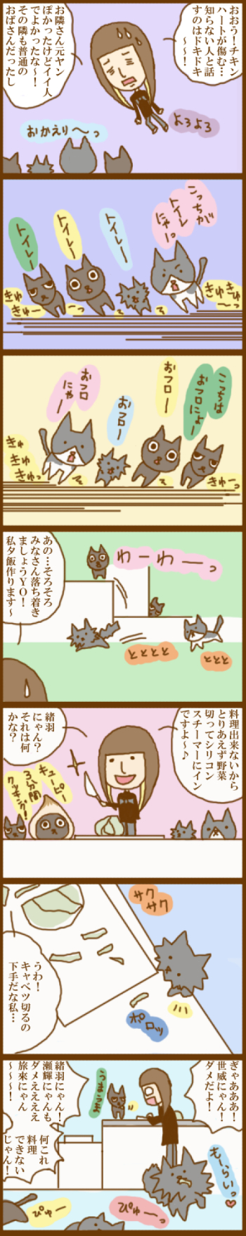 f:id:suzuokayu:20201117093625j:plain