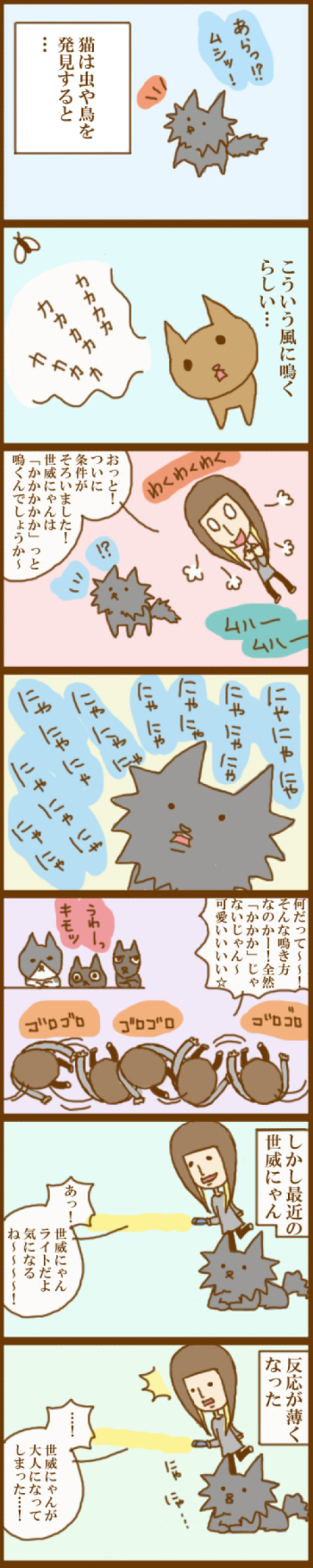 f:id:suzuokayu:20201117094322j:plain