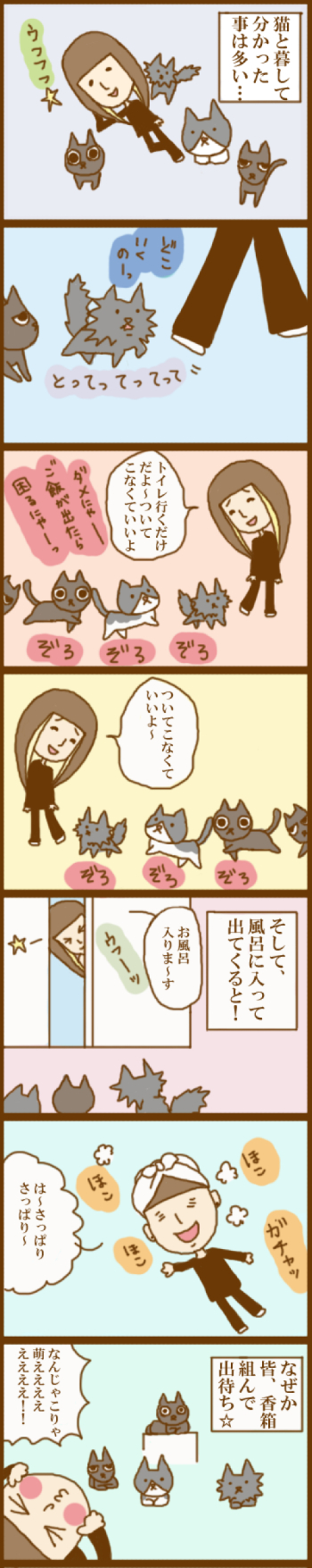 f:id:suzuokayu:20201117094750j:plain