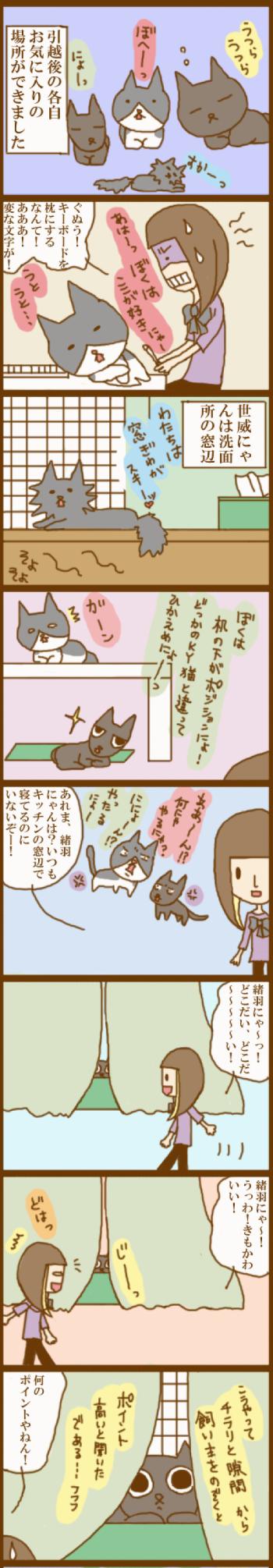 f:id:suzuokayu:20201118104040j:plain