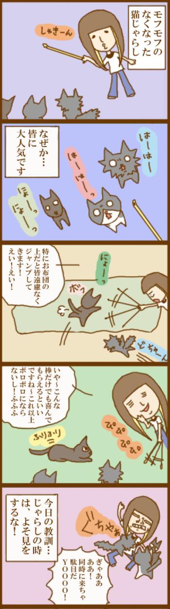 f:id:suzuokayu:20201118104227j:plain