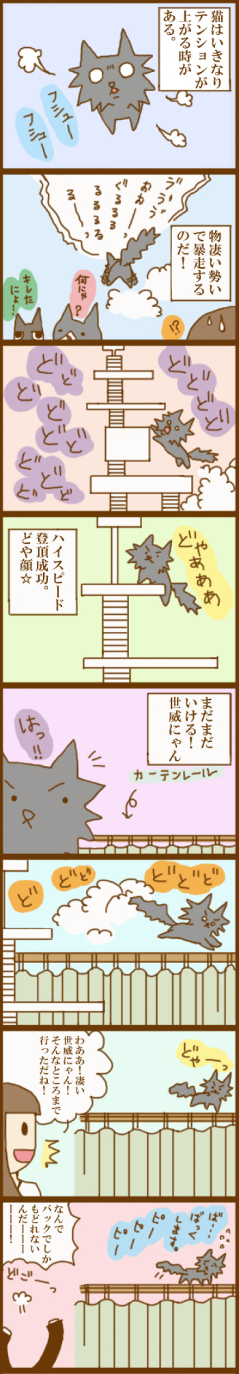 f:id:suzuokayu:20201118104335j:plain