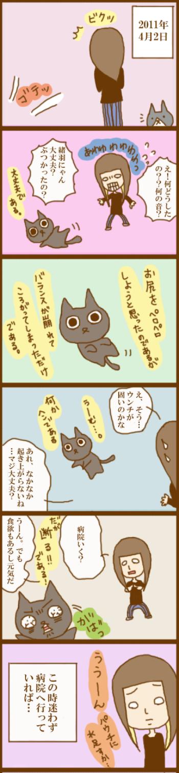 f:id:suzuokayu:20201118104657j:plain