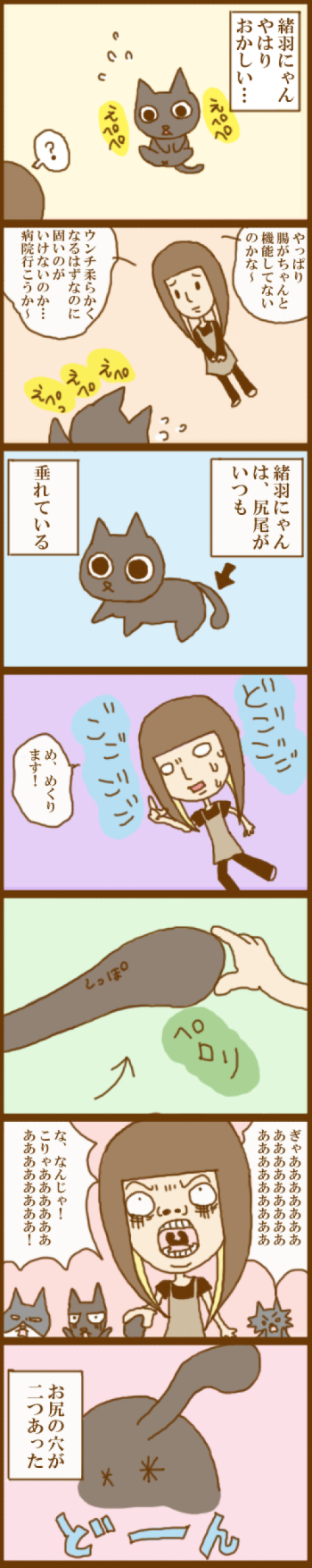 f:id:suzuokayu:20201118104820j:plain