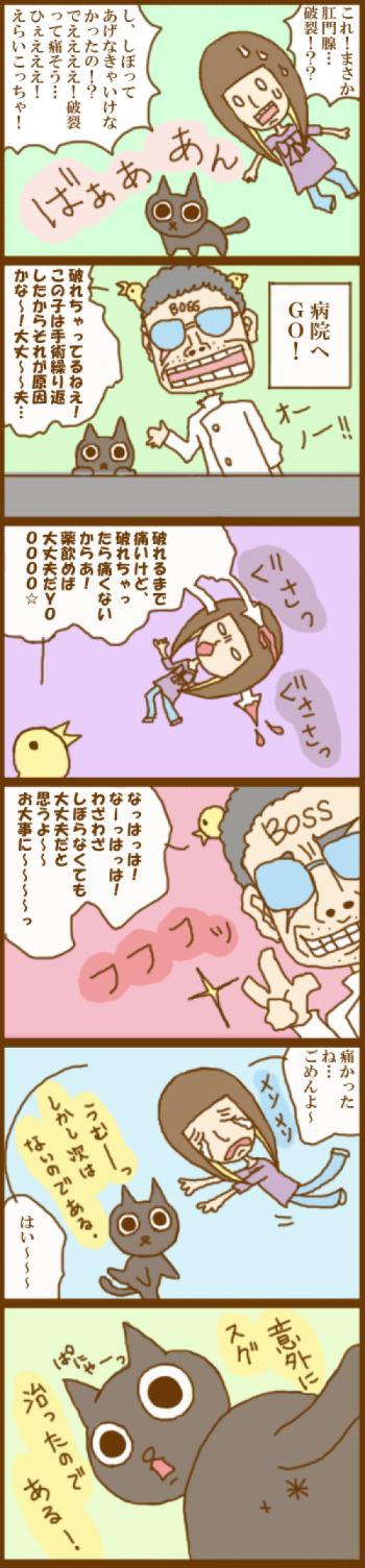 f:id:suzuokayu:20201118104907j:plain
