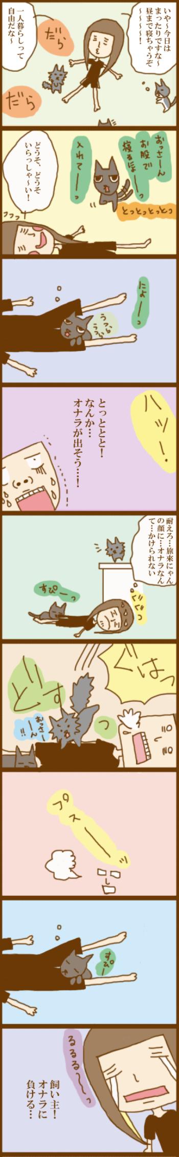 f:id:suzuokayu:20201119100858j:plain