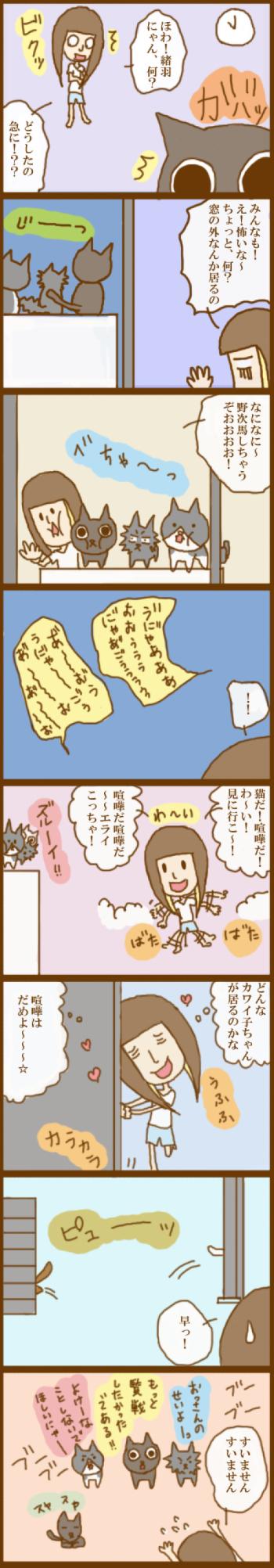 f:id:suzuokayu:20201119101027j:plain