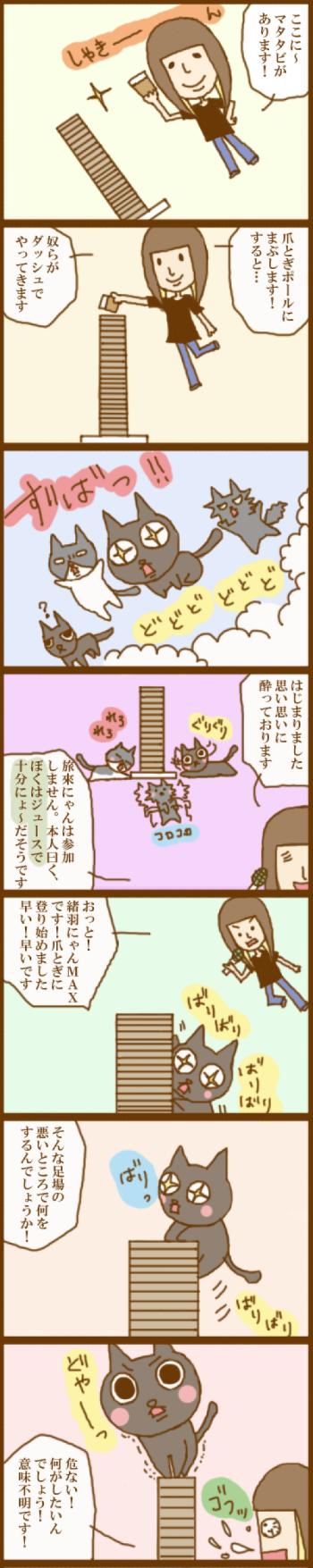 f:id:suzuokayu:20201119101237j:plain