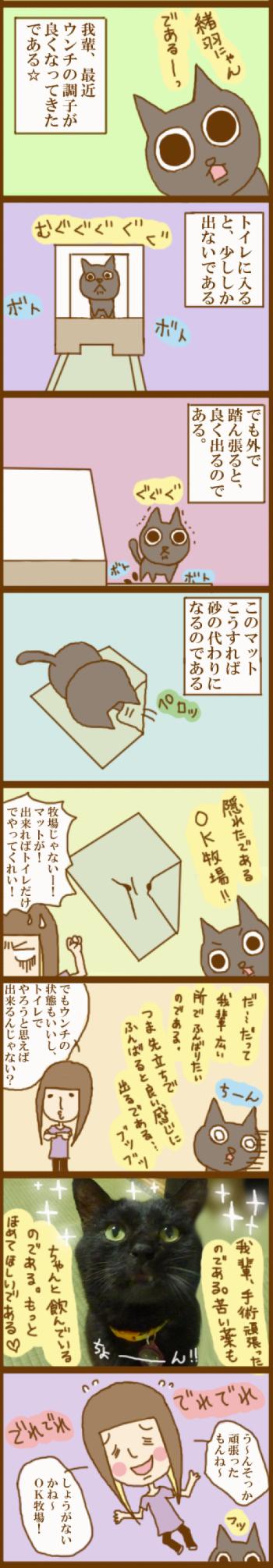 f:id:suzuokayu:20201119101426j:plain