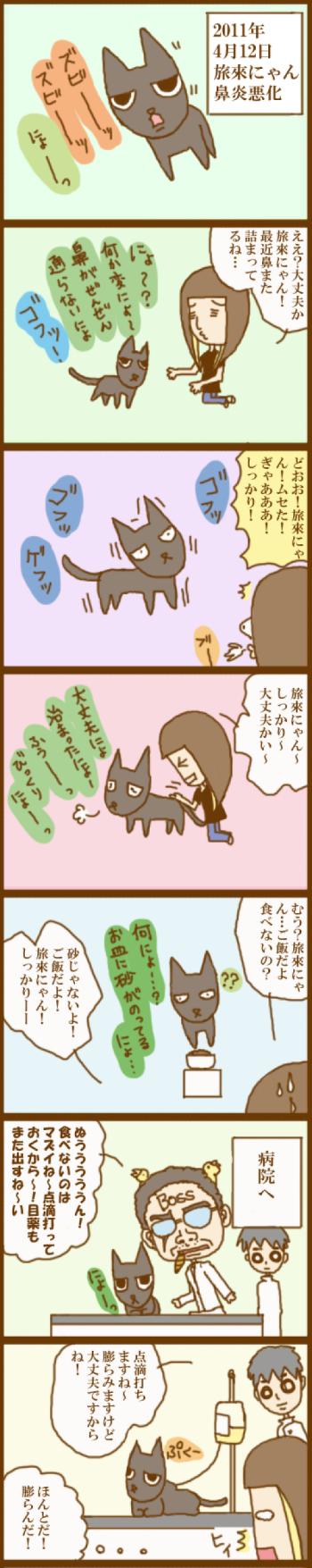 f:id:suzuokayu:20201119101608j:plain