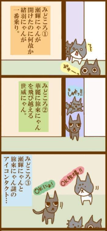 f:id:suzuokayu:20201119104040j:plain