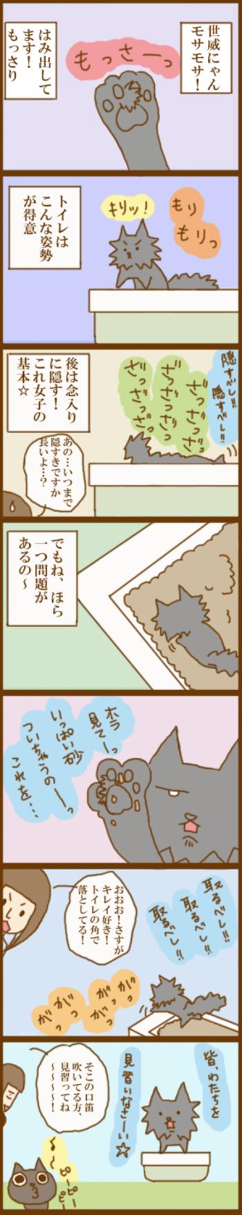 f:id:suzuokayu:20201119140249j:plain