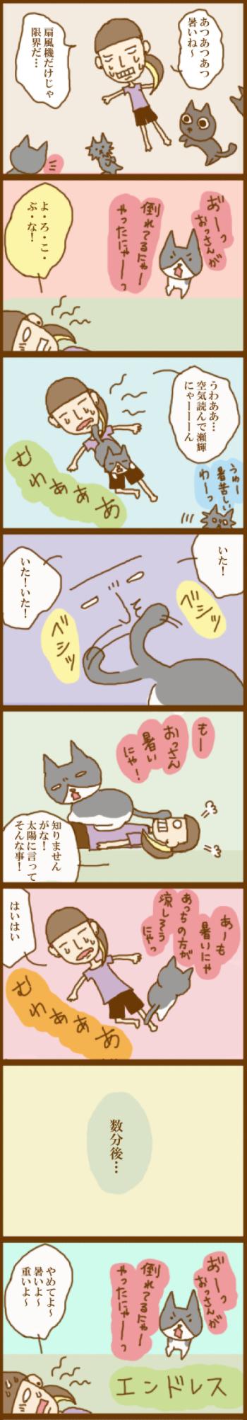 f:id:suzuokayu:20201119140543j:plain