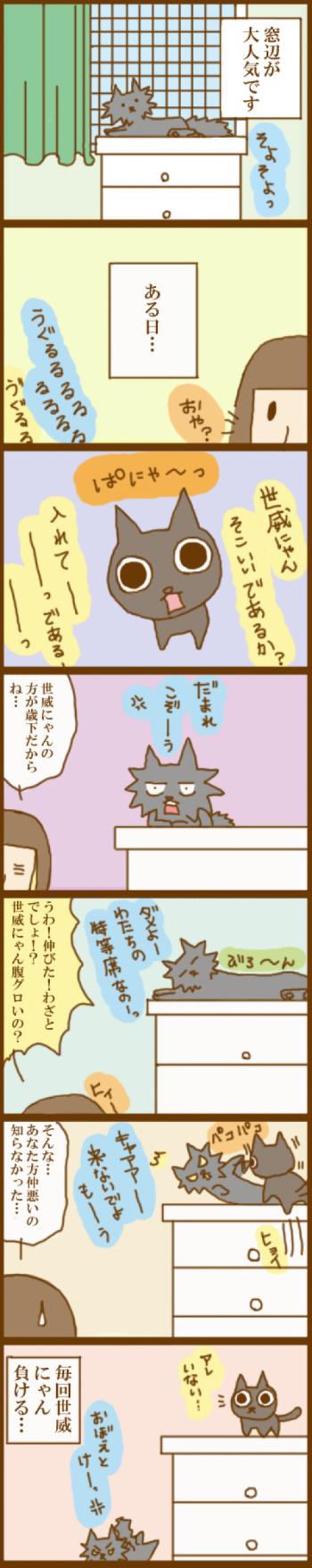 f:id:suzuokayu:20201119140809j:plain