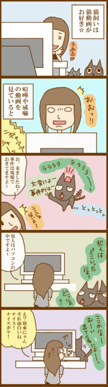 f:id:suzuokayu:20201120093535j:plain