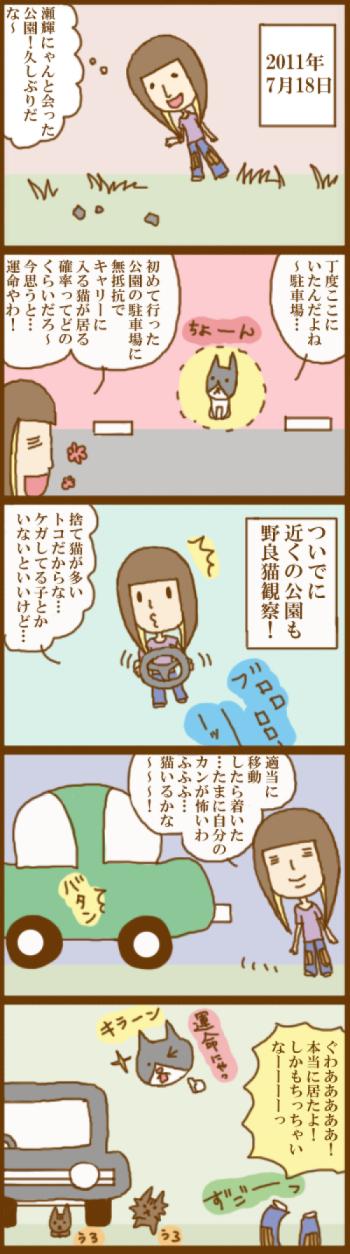 f:id:suzuokayu:20201120094559j:plain