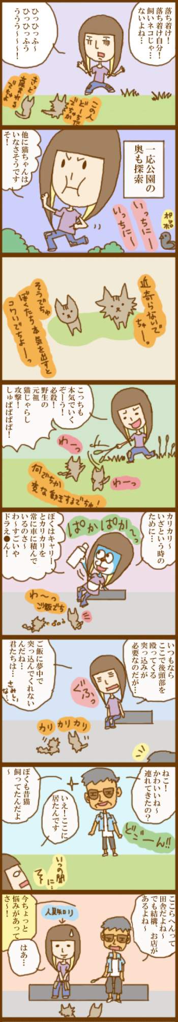 f:id:suzuokayu:20201120094833j:plain
