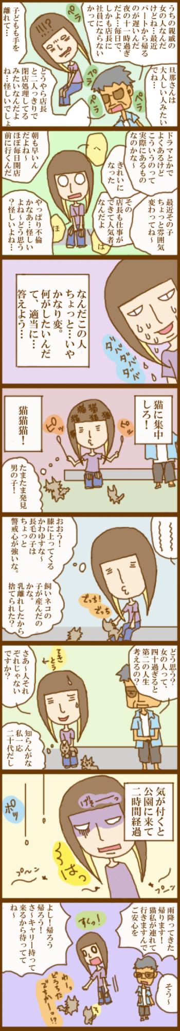 f:id:suzuokayu:20201120095141j:plain