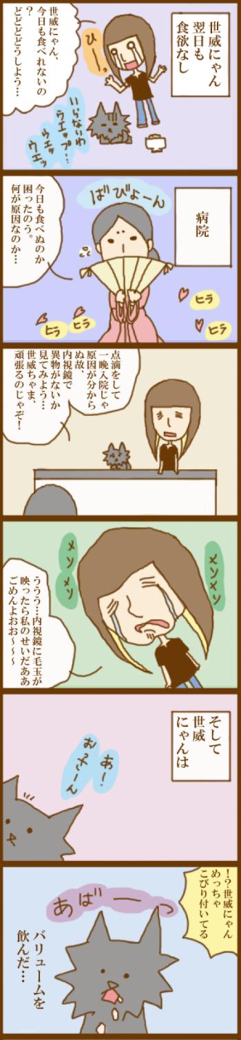 f:id:suzuokayu:20201123092134j:plain