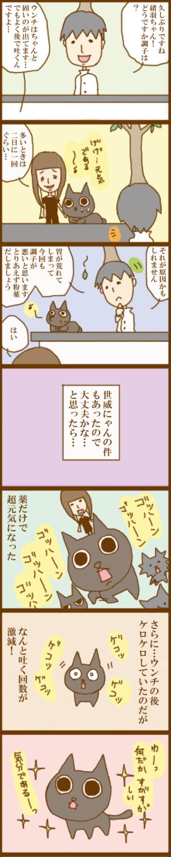 f:id:suzuokayu:20201123092533j:plain