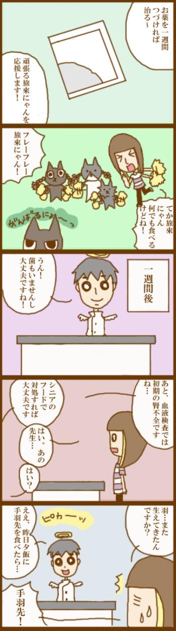 f:id:suzuokayu:20201123101843j:plain