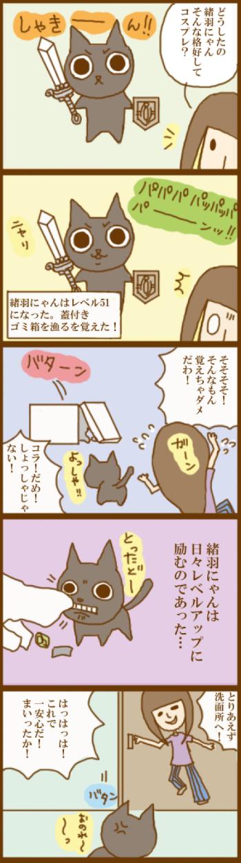 f:id:suzuokayu:20201123102504j:plain