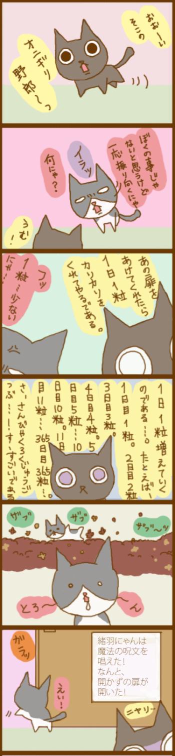 f:id:suzuokayu:20201123102629j:plain
